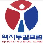 歴史ふたつの道フォーラム(역사 두길 포럼) 日本支部